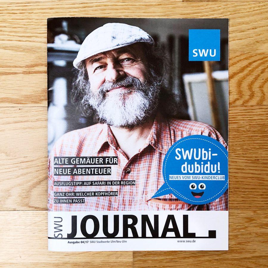 swu_journal_aaa